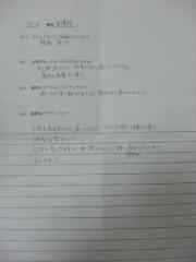 CIMG4407尾崎